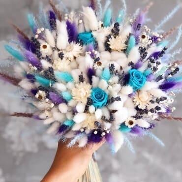 Букет из сухоцветов«Тропинка желания»